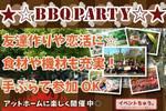 【神奈川県その他の恋活パーティー】株式会社SSB主催 2017年9月24日