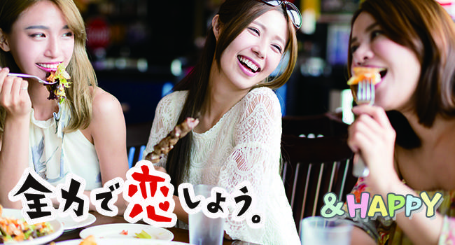 9/28(木)*栄*平日休みの方応援します!「OVER30からの恋友探し♪」食べて飲んで楽しんで♪合コンスタイルのプチ街コン(R)