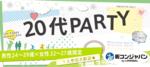【札幌市内その他の恋活パーティー】街コンジャパン主催 2017年8月25日