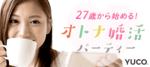 【日本橋の婚活パーティー・お見合いパーティー】Diverse(ユーコ)主催 2017年8月19日
