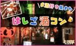 【銀座のプチ街コン】e-venz(イベンツ)主催 2017年7月22日