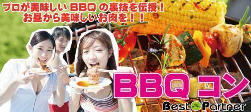 【神奈川】8/27(日)由比ガ浜BBQ料理コン@趣味コン/趣味活☆海の家で雰囲気抜群!BBQで盛り上がる!