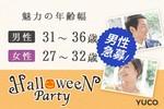 【横浜駅周辺の婚活パーティー・お見合いパーティー】Diverse(ユーコ)主催 2017年10月1日
