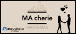 【八丁堀・紙屋町の恋活パーティー】街コンジャパン主催 2017年8月26日