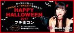 【横浜駅周辺のプチ街コン】シャンクレール主催 2017年10月27日