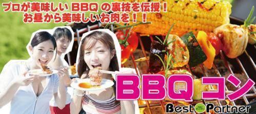 【神奈川】8/30(水)由比ガ浜BBQ料理コン@趣味コン/趣味活☆プロがBBQの裏技を伝授☆お昼から美味しいお肉を☆