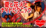 【東京都その他のプチ街コン】R`S kichen主催 2017年8月19日