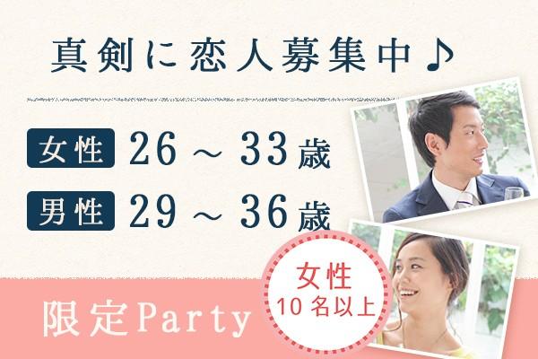 【梅田の婚活パーティー・お見合いパーティー】Diverse(ユーコ)主催 2017年10月21日