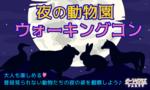 【天王寺のプチ街コン】e-venz(イベンツ)主催 2017年8月19日