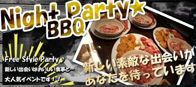【栄の恋活パーティー】街コンの王様主催 2017年9月30日