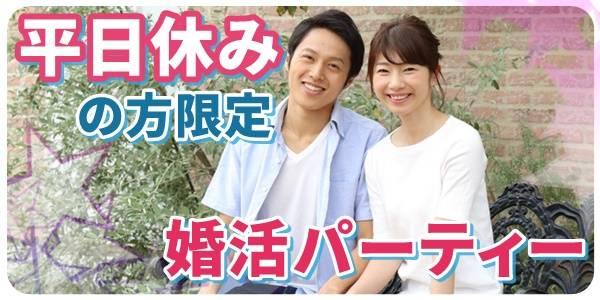【名駅の婚活パーティー・お見合いパーティー】街コンmap主催 2017年10月25日