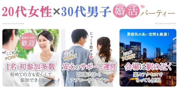 【名駅の婚活パーティー・お見合いパーティー】街コンmap主催 2017年10月26日