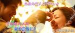【銀座のプチ街コン】東京夢企画主催 2017年10月21日