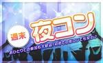 【滋賀県その他のプチ街コン】街コンCube主催 2017年10月20日
