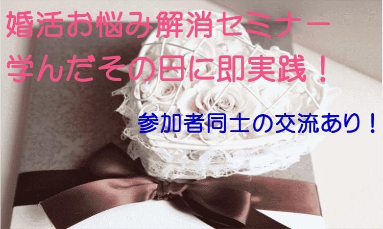 【東京都新宿の自分磨き・セミナー】株式会社Daisy主催 2017年10月13日