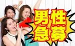 【長崎県その他のプチ街コン】街コンCube主催 2017年9月25日