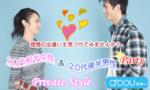 【新宿の婚活パーティー・お見合いパーティー】a'ccu主催 2017年10月21日