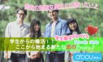 【新宿の婚活パーティー・お見合いパーティー】a'ccu主催 2017年10月24日