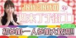 【和歌山のプチ街コン】株式会社アイディール主催 2017年10月15日