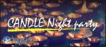 【八丁堀・紙屋町のプチ街コン】街コンジャパン主催 2017年9月21日