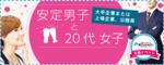 【銀座のプチ街コン】街コンジャパン主催 2017年10月17日
