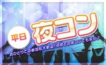 【八戸のプチ街コン】街コンCube主催 2017年11月8日