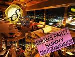 【河原町の恋活パーティー】SHIAN'S PARTY主催 2017年11月21日