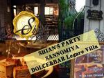 【三宮・元町の恋活パーティー】SHIAN'S PARTY主催 2017年11月29日