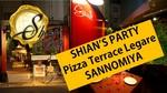 【三宮・元町の恋活パーティー】SHIAN'S PARTY主催 2017年11月23日