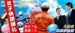 【銀座のプチ街コン】東京夢企画主催 2017年11月19日