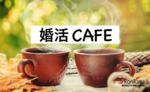 【表参道の自分磨き】一般社団法人日本婚活支援協会主催 2017年10月1日