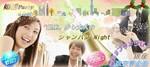【銀座の婚活パーティー・お見合いパーティー】東京夢企画主催 2017年11月19日