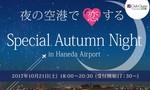 【東京都その他の恋活パーティー】club chatio主催 2017年10月21日