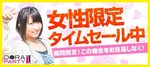 【船橋のプチ街コン】ドラドラ主催 2017年10月28日