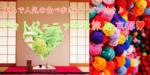 【梅田のプチ街コン】恋旅企画主催 2017年10月21日