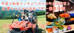【名駅のプチ街コン】恋旅企画主催 2017年10月22日