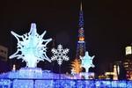 【札幌駅の恋活パーティー】一般社団法人むすび主催 2017年11月22日