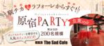 【原宿の恋活パーティー】happysmileparty主催 2017年10月20日