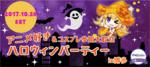 【博多の恋活パーティー】街コンジャパン主催 2017年10月28日