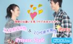 【新宿の婚活パーティー・お見合いパーティー】a'ccu主催 2017年11月21日