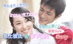 【新宿の婚活パーティー・お見合いパーティー】a'ccu主催 2017年11月23日