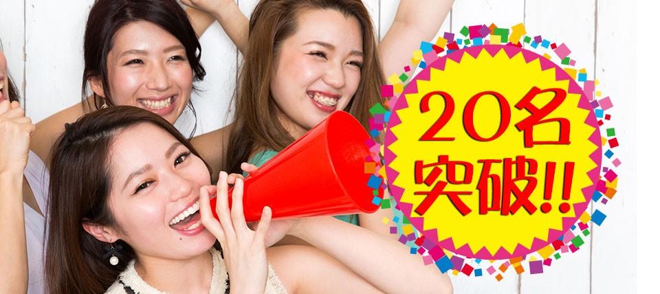 【秋田のプチ街コン】街コンCube主催 2017年12月17日