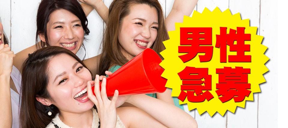 【上田のプチ街コン】街コンCube主催 2017年12月2日