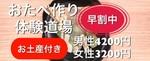 【京都駅周辺のプチ街コン】街コンアウトドア主催 2017年11月19日