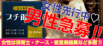 【横浜駅周辺のプチ街コン】e-venz(イベンツ)主催 2017年12月12日