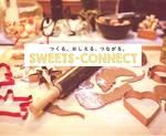 【川崎の自分磨き】株式会社CSR主催 2017年11月4日