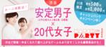 【渋谷の恋活パーティー】株式会社デクノバース主催 2017年11月24日