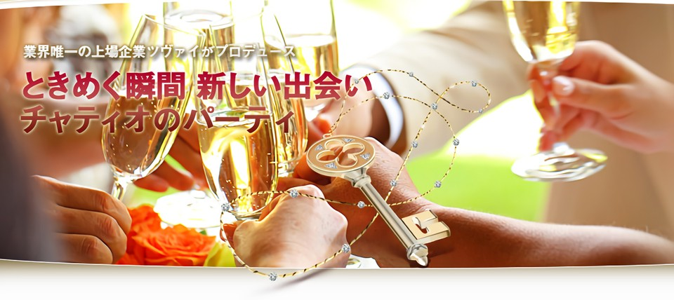 【新宿/レギュラー】40代限定のラブストーリー編(男性 40代/女性 40代)【婚活】