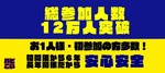 【一関のプチ街コン】ハピこい主催 2017年11月25日