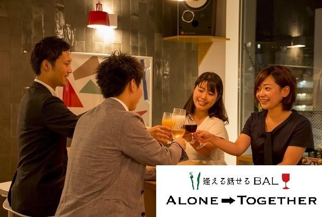【天神の恋活パーティー】グリーンストリート開発主催 2017年10月21日